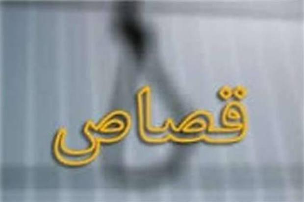 رهایی یک محکوم به قصاص در فارس