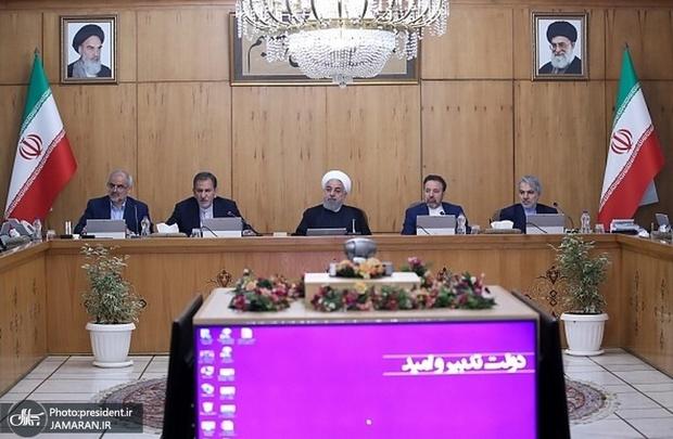شورای ارتباطات اجتماعی ریاست جمهوری تشکیل خواهد شد