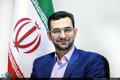 آذری جهرمی به پویش ایرانهمدل برای کمک به نیازمندان پیوست