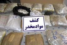 کشف بیش از 179 کیلوگرم مواد مخدر در بردسکن
