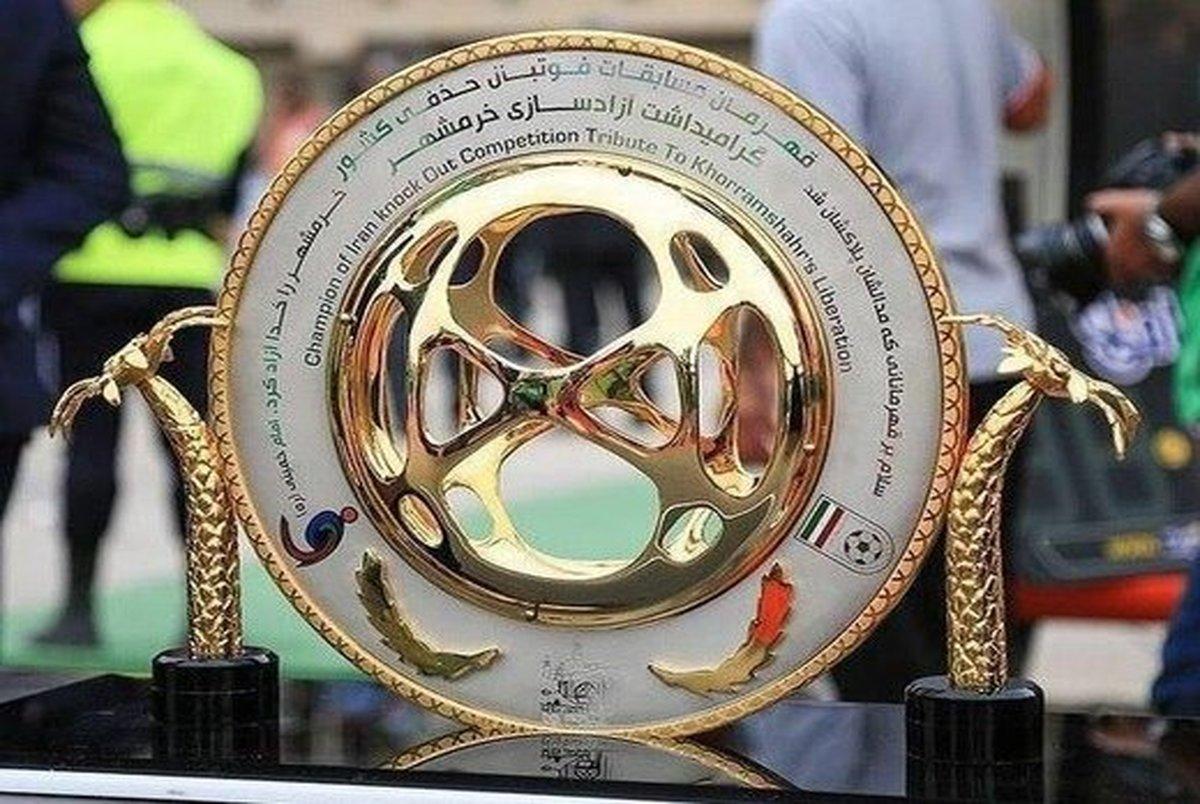 ساعت قرعه کشی نیمه نهایی جام حذفی مشخص شد