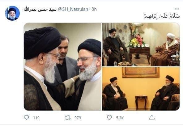 واکنش صفحه توییتر منتسب به سید حسن نصرالله به پیروزی رییسی + عکس