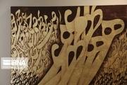 جولان هنرمندان خراسان شمالی در مرو ترکمنستان