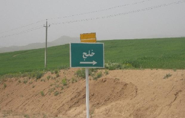 دستور تخلیه یک روستای در معرض سیل در کلات صادر شد
