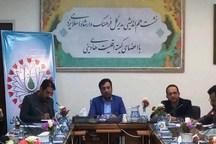 اقلیت های دینی یزد جشن انقلاب اسلامی را باشکوه برگزار می کنند