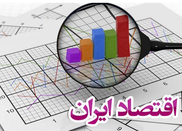یک موسسه بین المللی: اقتصاد ایران در سال 2021 به ثبات میرسد