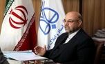 رئیس سازمان ثبت اسناد کشور: تاخیر دولت و مجلس در اجرای