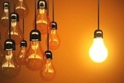 افق روشن صنعت البرز در پرتو جذب انرژی بیشتر