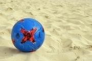رونمایی از توپ جام جهانی فوتبال ساحلی