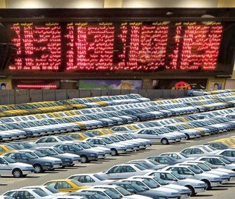 جزییات جدیدی درباره معامله خودرو در بورس