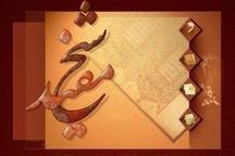 ۷۰۰ نسخه خطی از شیخ مفید در کتابخانه آستان قدس رضوی است