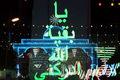 گلبانگ اللهاکبر نیمهشعبان در تهران طنین انداز میشود