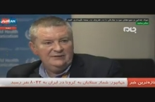 مایک رایان: ایرانیها طی چند دهه گذشته بارها ثابت کردهاند که راه غلبه بر بحران را بلدند.