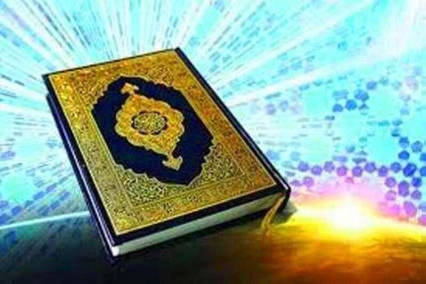 قاریان برتر مسابقات قرآنی نزاجا در شمالغرب مشخص شدند
