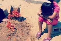 عکس دختر کوچک شهید فلسطینی خبرساز شد + عکس