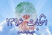 دیدگاه نمایندگان و فعالان سیاسی بوشهر درباره تقسیم آرای مردم به حلال و حرام
