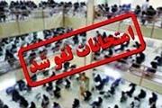 لغو برگزاری امتحانات داخلی دانش آموزان خوزستانی در ۴ و ۸ خردادماه