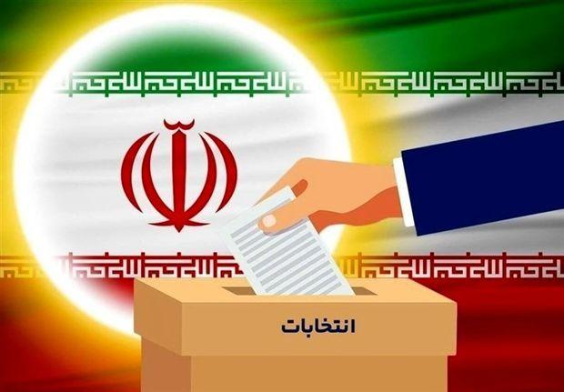 جهادگران برای انتخابات شوراها در تهران لیست 313 نفری داد + جدول ها
