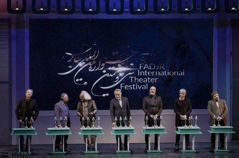 حضور چهره ها در اختتامیه جشنواره تئاتر فجر+ تصاویر