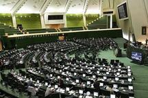 تعداد نمایندگان اصفهان در مجلس افزایش می یابد