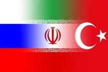 برگزاری نشست سهجانبه ایران، روسیه و ترکیه درباره روند صلح سوریه
