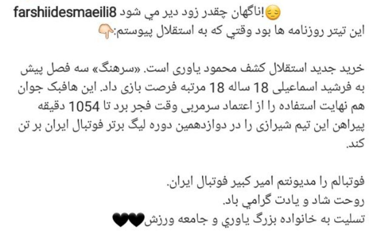 IMG_20201110_215737_264