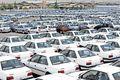 جدیدترین تغییر در قرعه کشی خودرو/ فقط سه روز مهلت برای پرداخت وجه کامل خودرو