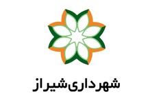 شهرداری شیراز عضو سازمان جهانی دولت الکترونیک شد
