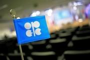 توافق اوپک برای تمدید یک ماهه قرارداد کاهش تولید نفت