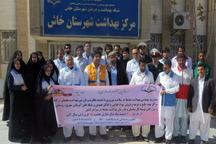 مانور بسیج سلامت نوروزی در خاش برگزار شد