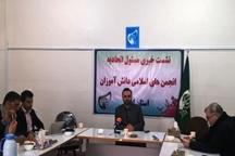طرح مدرسه انقلاب در 50 مدرسه استان ایلام اجرا می شود