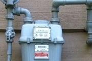 گازکیانمهر کرج و مناطقی ازمشکین دشت قطع می شود