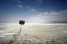 بدهی وزارت نیرو به دریاچه ارومیه