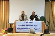 توسعه فرهنگی پیشنیاز توسعه اقتصادی و سیاسی است
