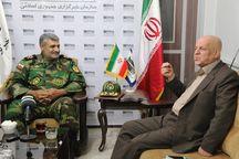 ۱۰ سال دفاع مقدس در کرمانشاه