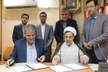 سمت و دانشگاه بوشهر تفاهم نامه همکاری امضا کردند