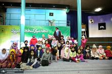 بازدید جمعی از کودکان و مربیان مهدکودک شهرک والفجر از بیت امام(س)