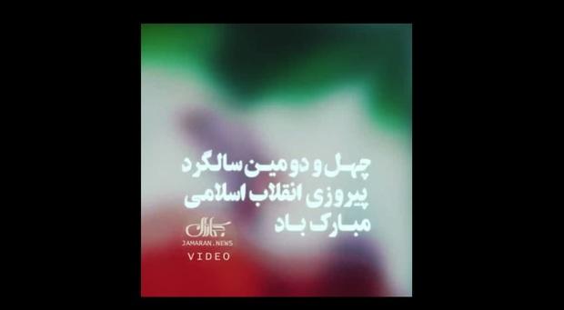 امام خمینی (س): ملت ما بر ظلم ها غلبه کرد