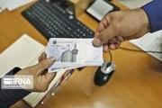 کمکهای بلاعوض به صنعتگران کرمانشاهی پرداخت شد