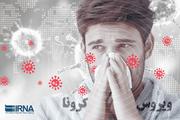مردم کردستان توصیههای بهداشتی در مورد کرونا را جدی بگیرند