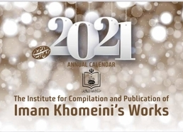 Institute publishes New Year calendar, promotes Imam Khomeini's dynamic thought and ideals