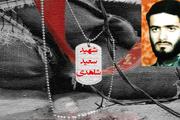 نذر 40 روزه حرم امام و پاسخ مثبتی که از بانو گرفت