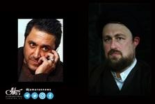 تسلیت تلفنی سیدحسن خمینی به رضا کریمی
