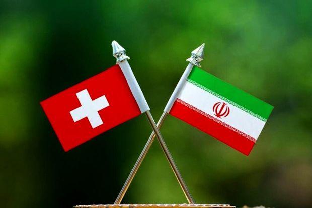 بیانیه وزارت خارجه سوئیس پس از سفر وزیر خارجه این کشور به ایران