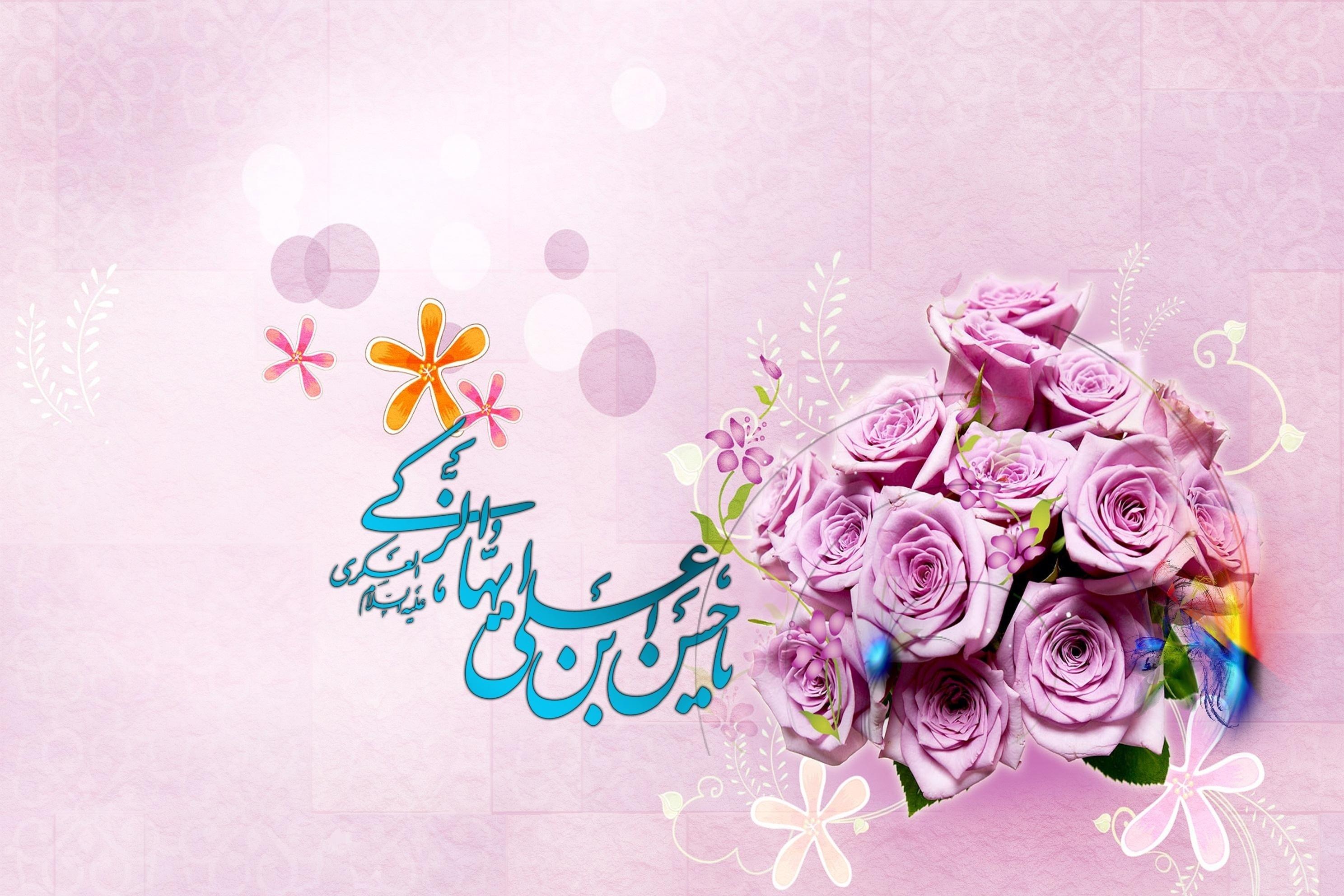 دانلود مولودی میلاد امام حسن عسکری علیه السلام/ محمود کریمی