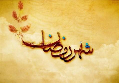 دانلود فایل صوتی مناجات ماه رمضان با نوای محمود کریمی