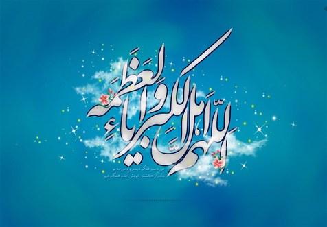 معنای ضیافت الله در عوالم مختلف در کلام امام