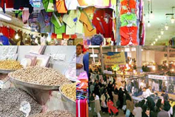 برگزاری نمایشگاه بهاره در قزوین از 14 اسفند