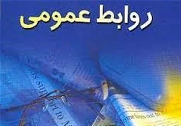 اعضای شورای هماهنگی روابط عمومی های مازندران انتخاب شدند