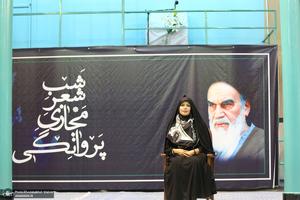 شب شعر مجازی پروانگی در حسینیه جماران